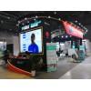 2021第八届中国国际管网展览会