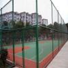 江苏省南京市 球场围网 足球围网 实体工厂