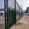 山东省济南市 球场围网 体育场围栏 行业底价直供