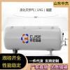 立式LNG储罐 液化天然气LNG储罐适用气站 储罐制造商厂家
